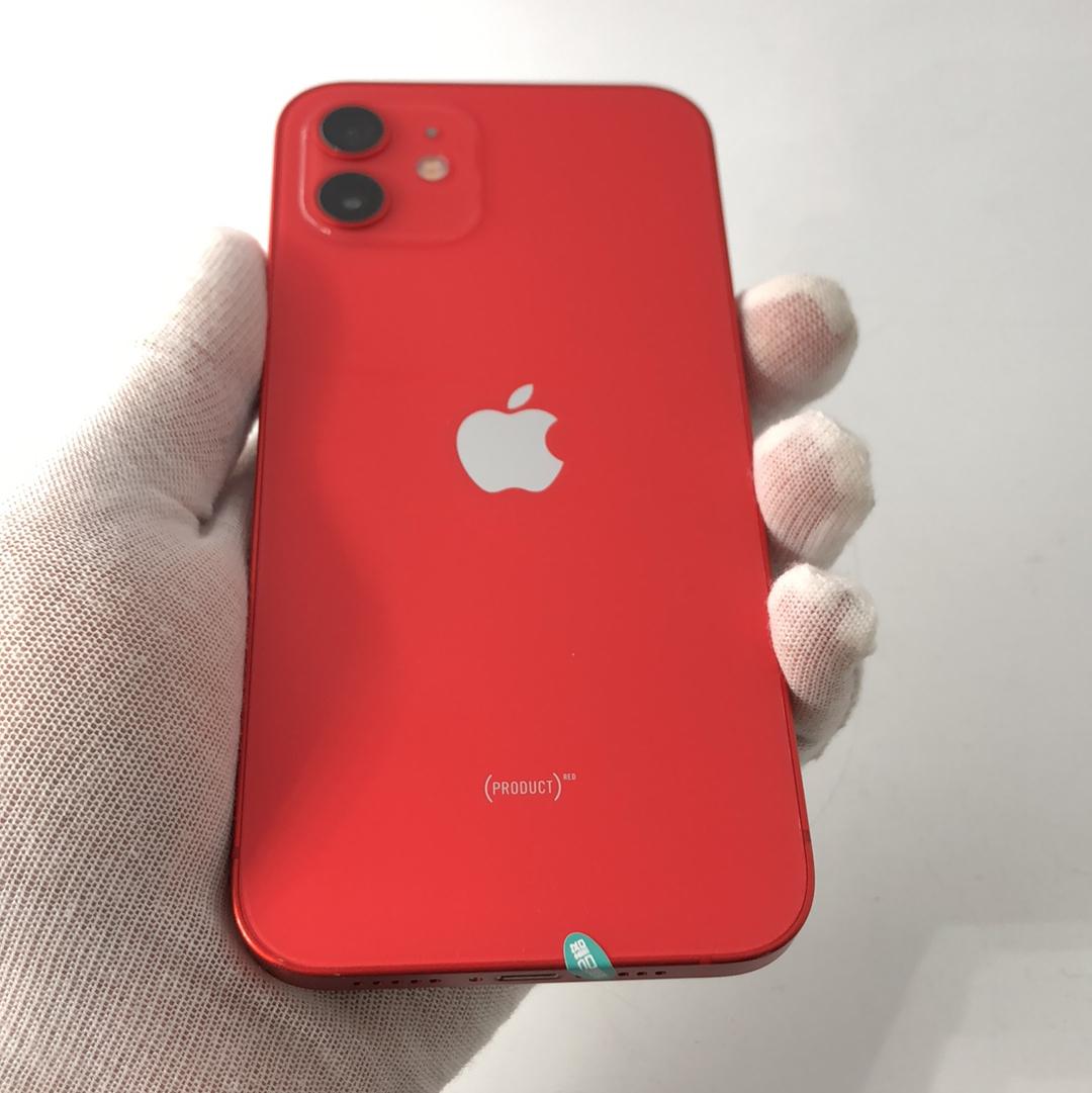 苹果【iPhone 12】5G全网通 红色 64G 国行 8成新
