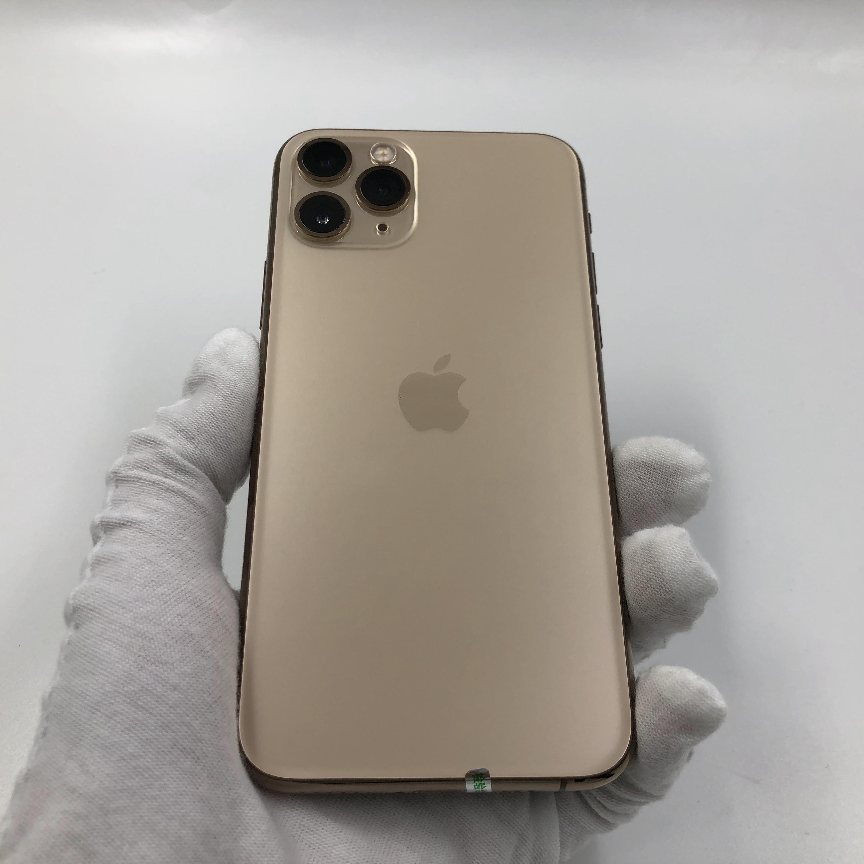 苹果【iPhone 11 Pro】4G全网通 金色 256G 国行 95新 真机实拍