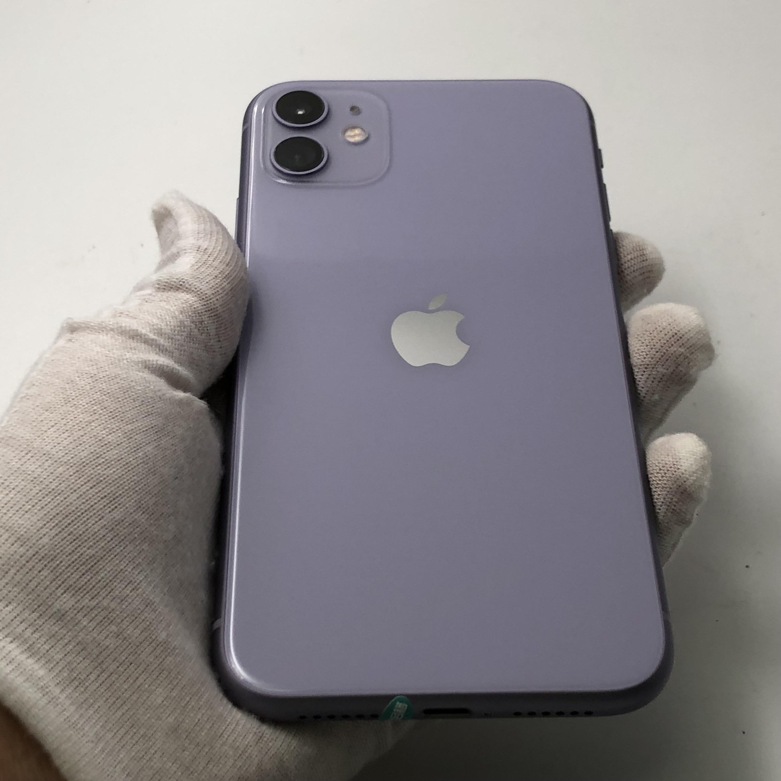 苹果【iPhone 11】4G全网通 紫色 128G 国行 99新