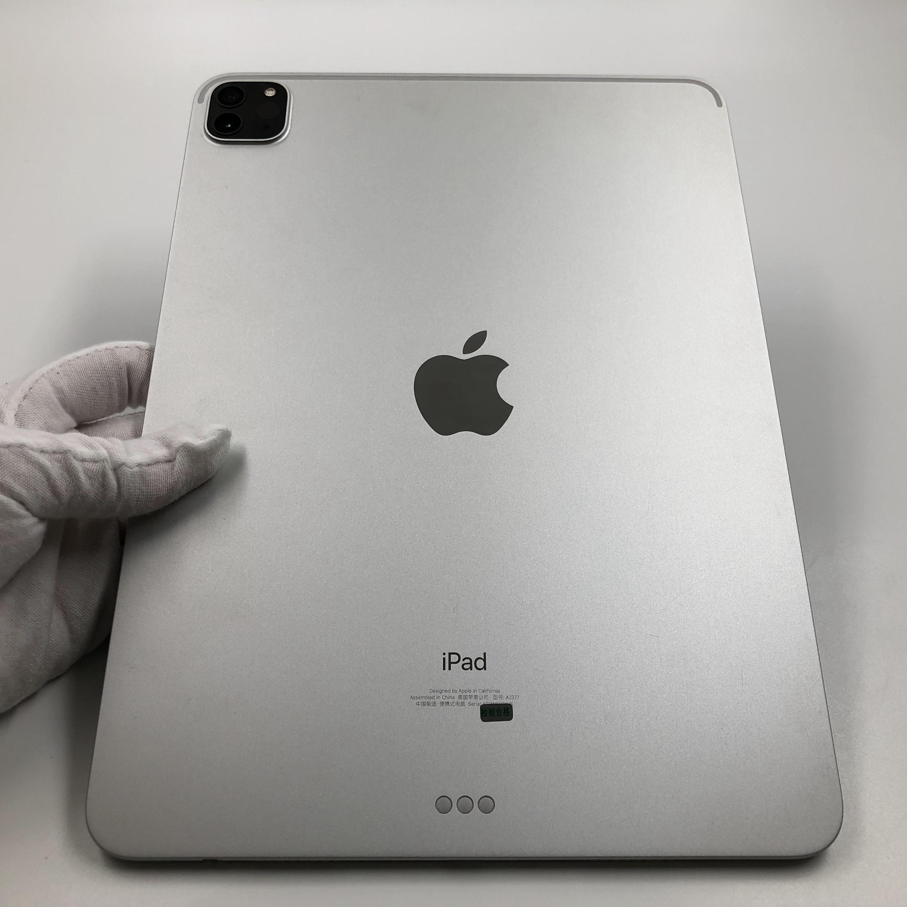 苹果【iPad Pro 11英寸 21款】WIFI版 深空灰 128G 国行 95新 真机实拍官保2022-05-24