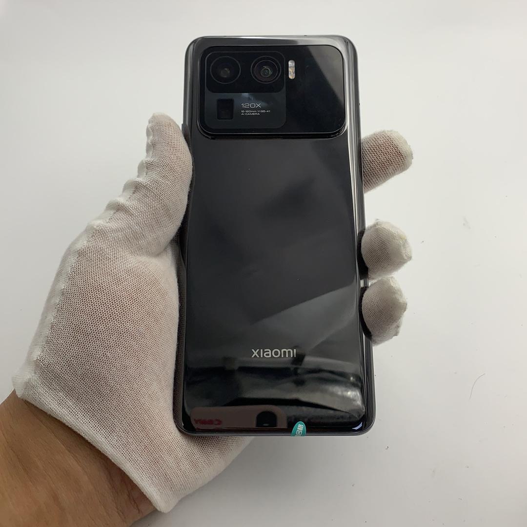 小米【小米11 Ultra 5G】5G全网通 陶瓷黑 12G/512G 国行 95新