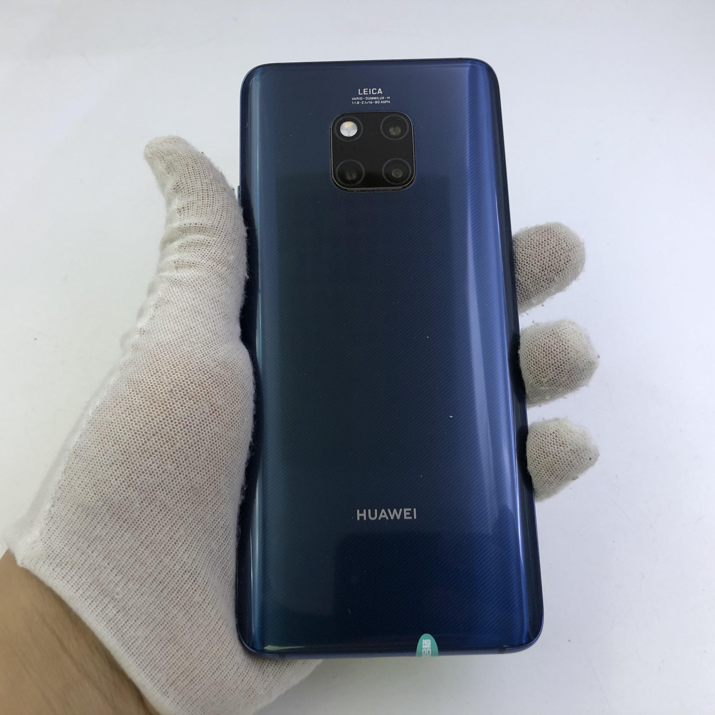 华为【Mate20 Pro】4G全网通 蓝色 6G/128G 国行 99新