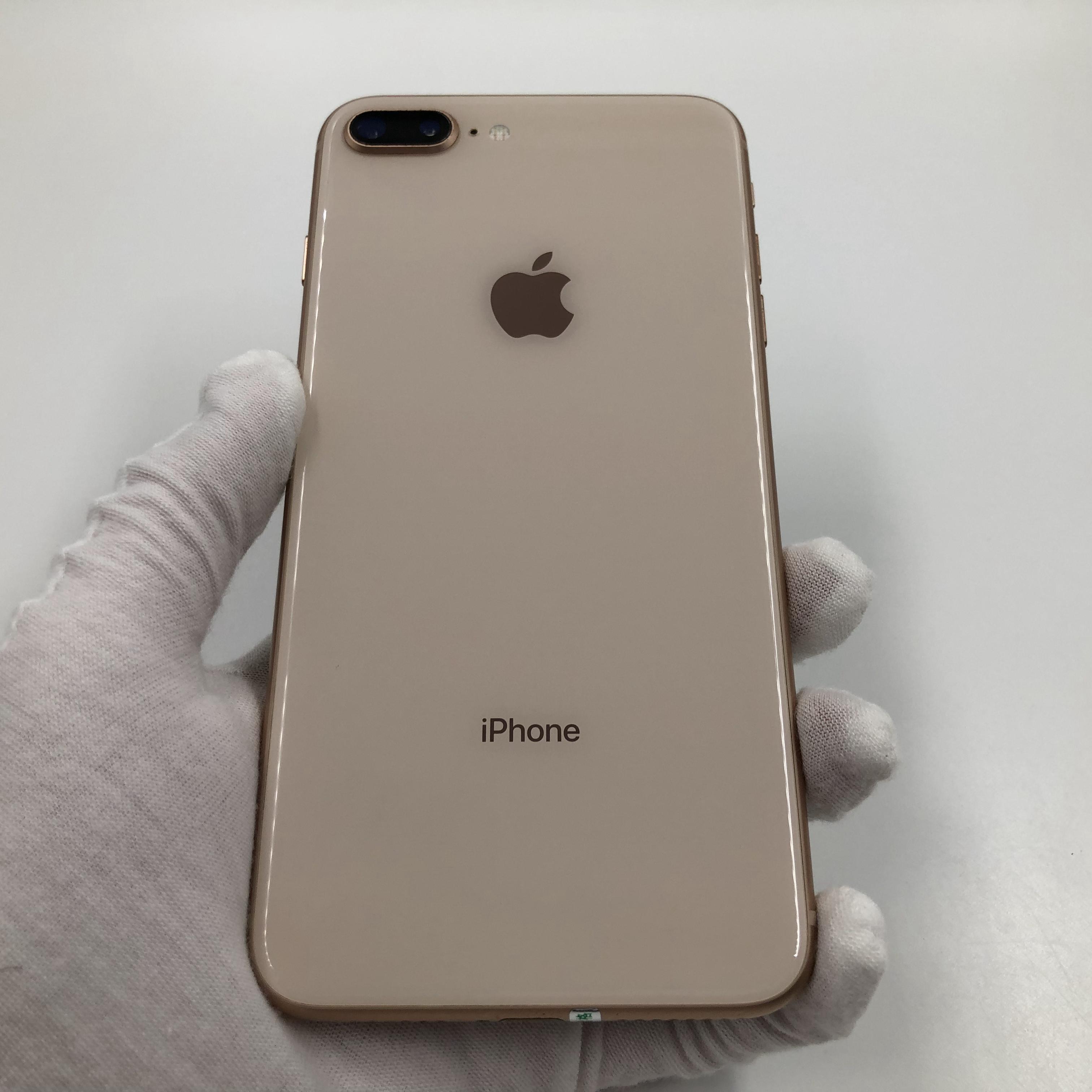 苹果【iPhone 8 Plus】4G全网通 金色 128G 国行 8成新 真机实拍