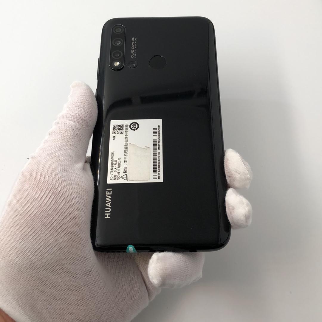 华为【nova 5i】4G全网通 黑色 8G/128G 国行 9成新