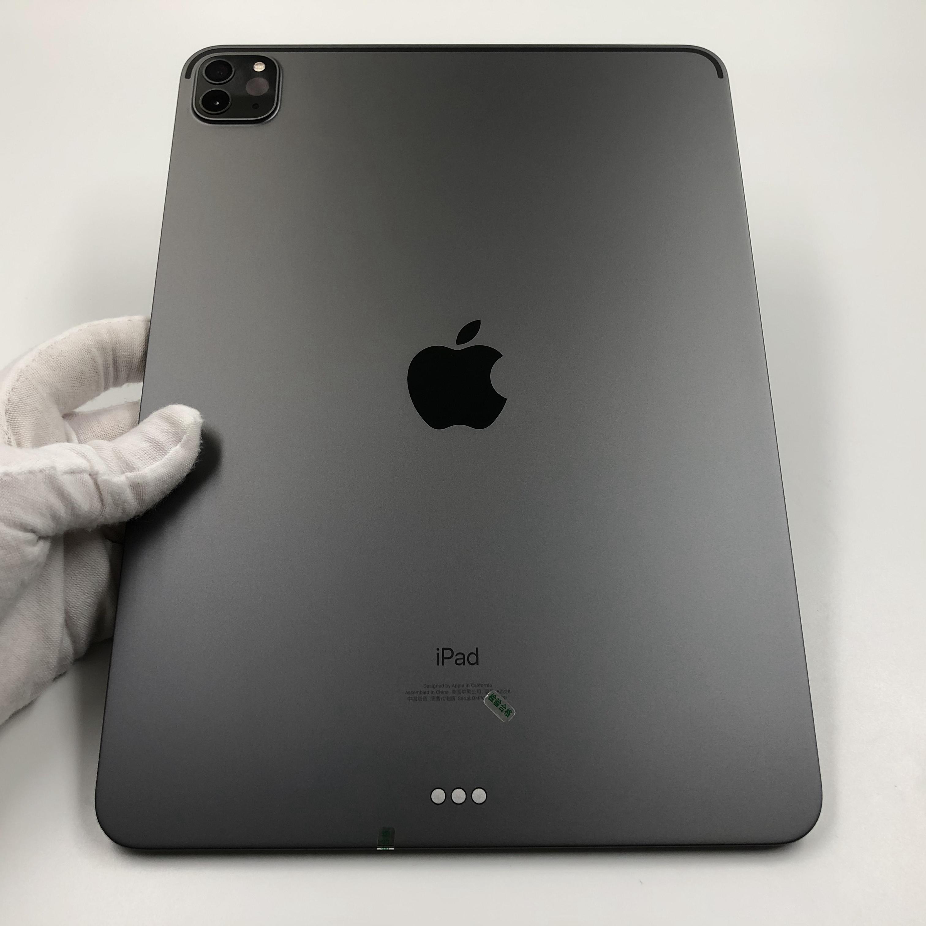 苹果【iPad Pro 11英寸  20款】WIFI版 深空灰 128G 国行 99新 真机实拍