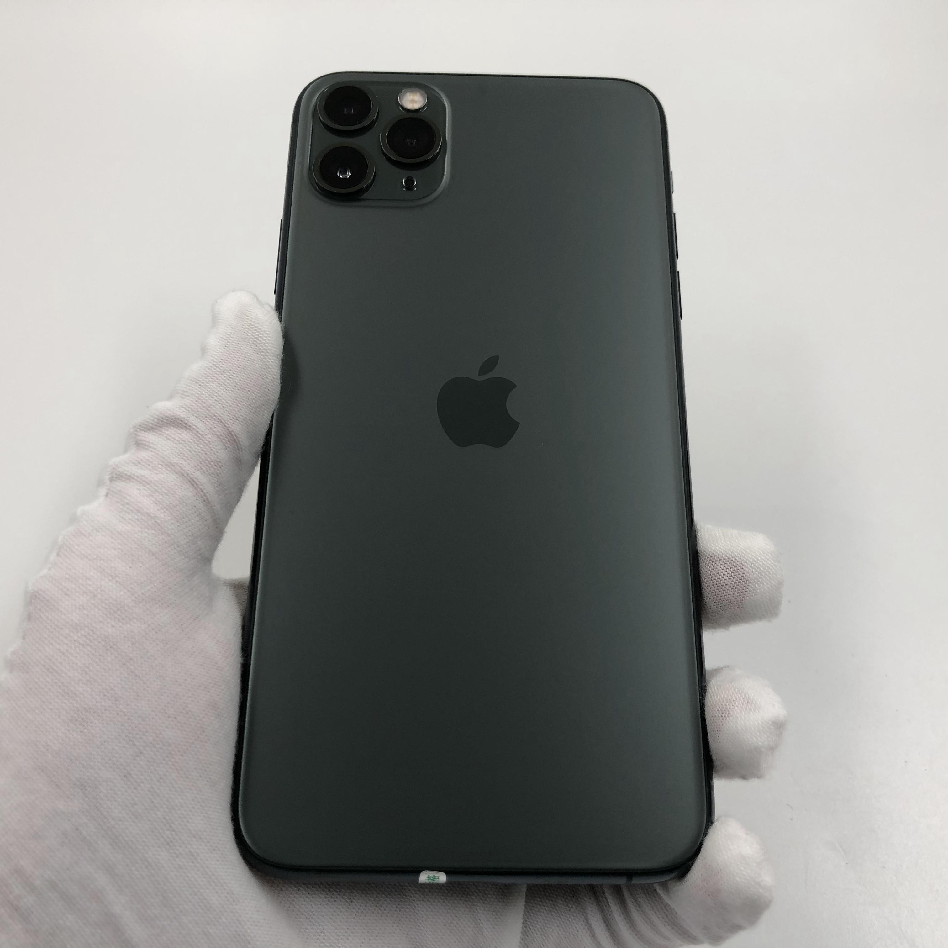 苹果【iPhone 11 Pro Max】4G全网通 暗夜绿色 64G 国行 8成新 真机实拍