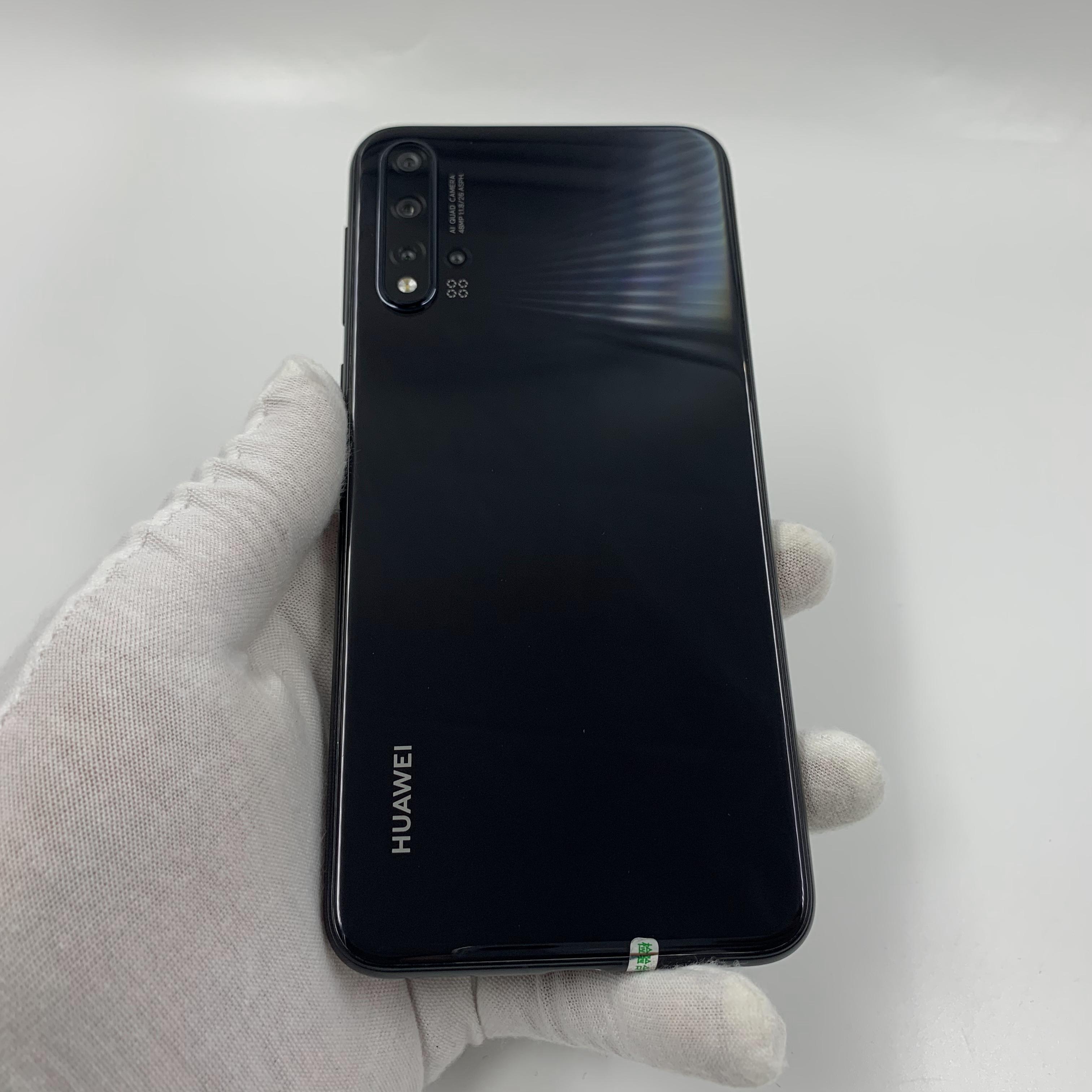 华为【nova 5 Pro】4G全网通 亮黑色 8G/128G 国行 8成新 真机实拍