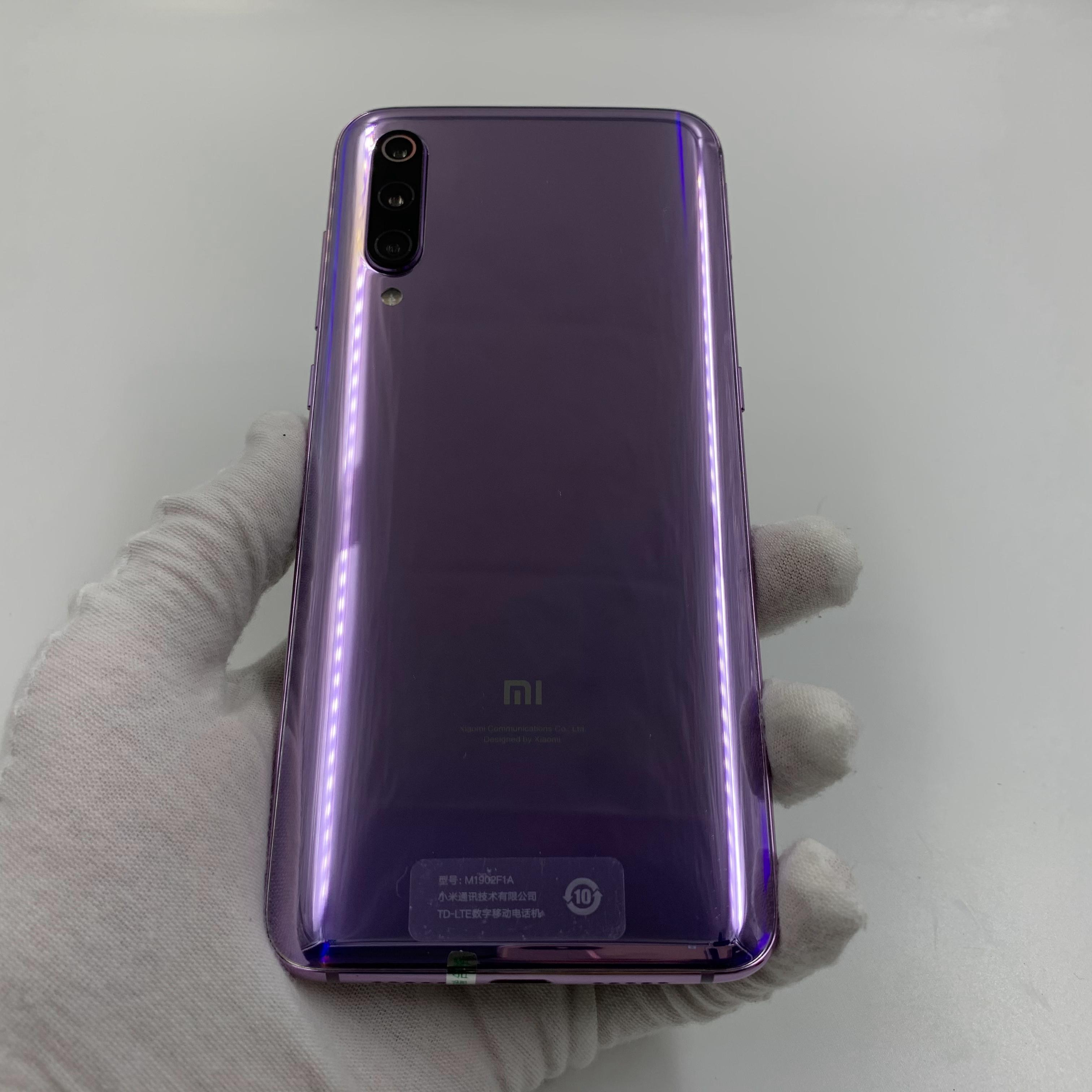 小米【小米9】4G全网通 紫色 6G/128G 国行 9成新 真机实拍