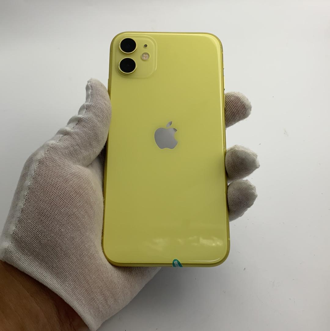 苹果【iPhone 11】4G全网通 黄色 128G 国行 9成新